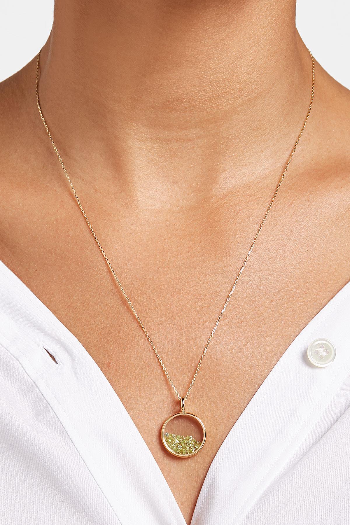 تسوقي مجوهرات بريدوت المرفقة لمولودات شهر اغسطس