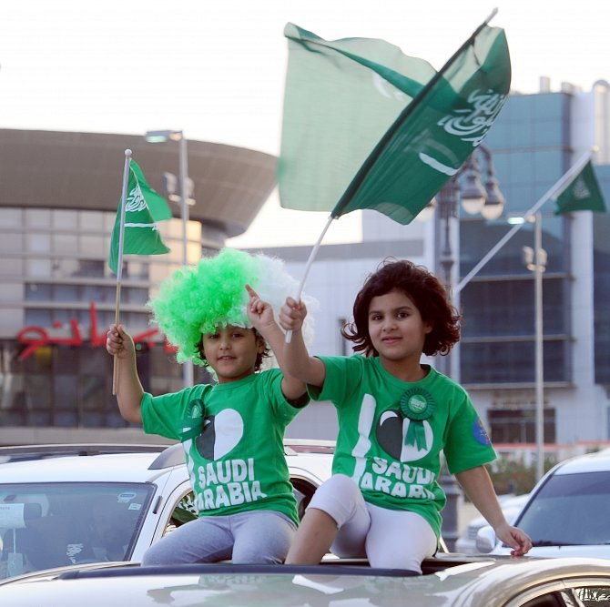 السعوديات... ومخططات الاحتفال باليوم الوطني