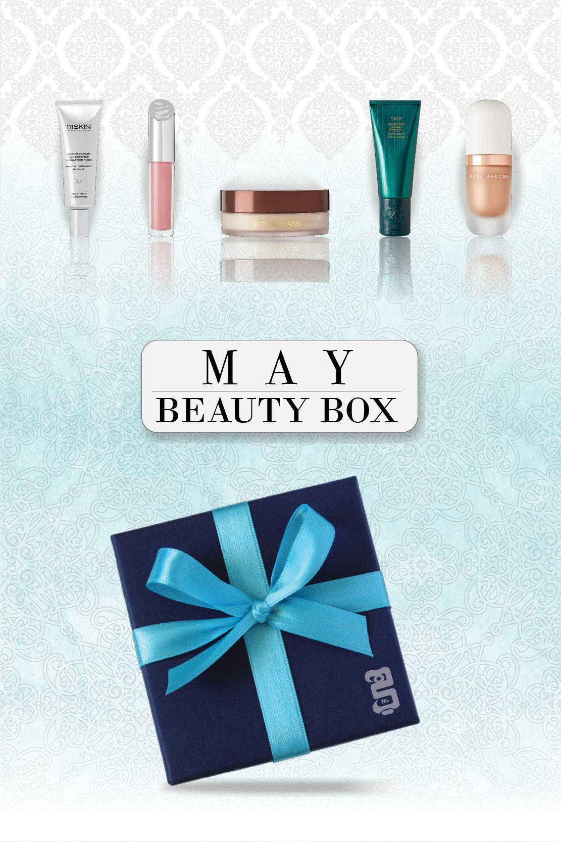 Beauty Box  شهر مايو... أجدد المستحضرات الجمالية لرمضان