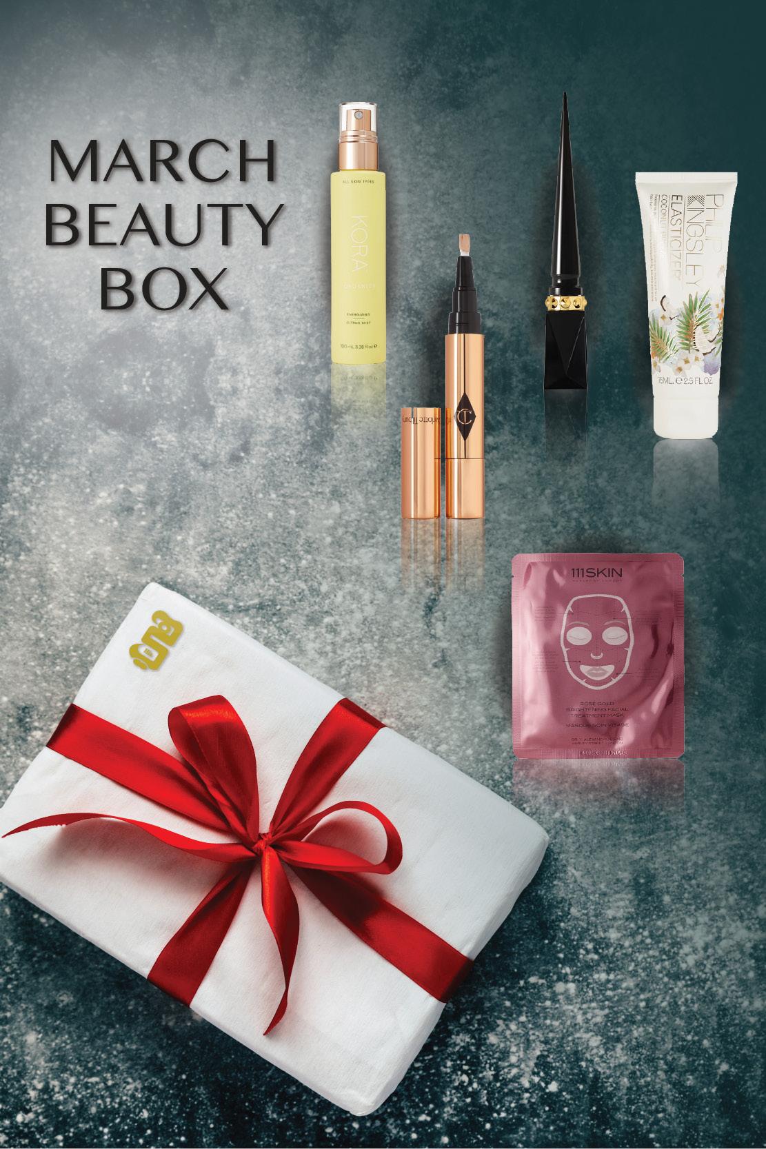 Beauty Box  شهر مارس ... مستحضرات جمالية مع بداية فصل الربيع