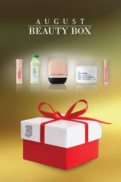 """خبيرات جمال """"هي"""" نسقن لك المنتجات المرفقة Beauty Box لشهر اغسطس الخاصة بفصل الصيف"""