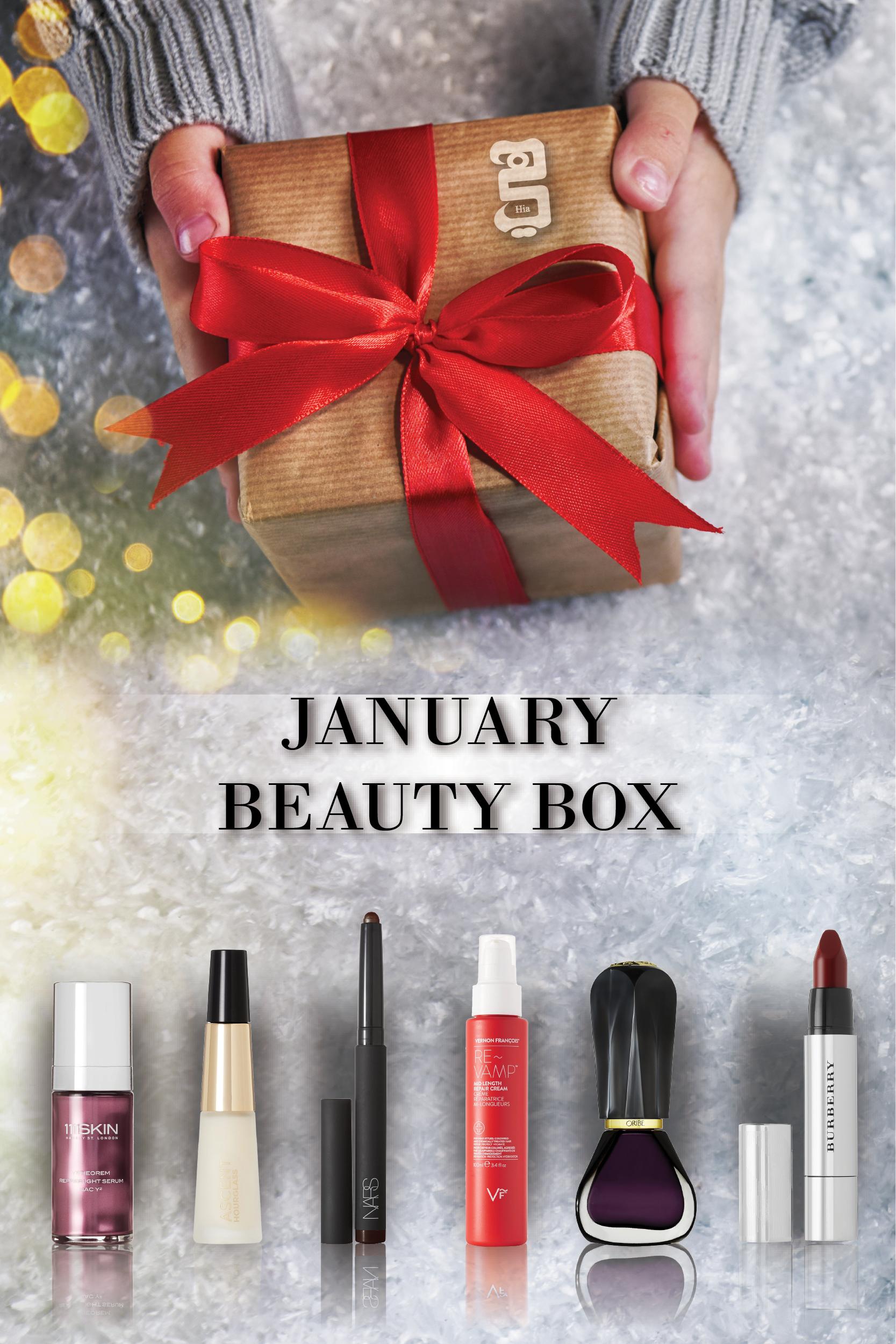 Beauty Box Must Have january بيوتي بكس يناير منتجات لن نستغني عنها من اختيار خبيرات الجمال
