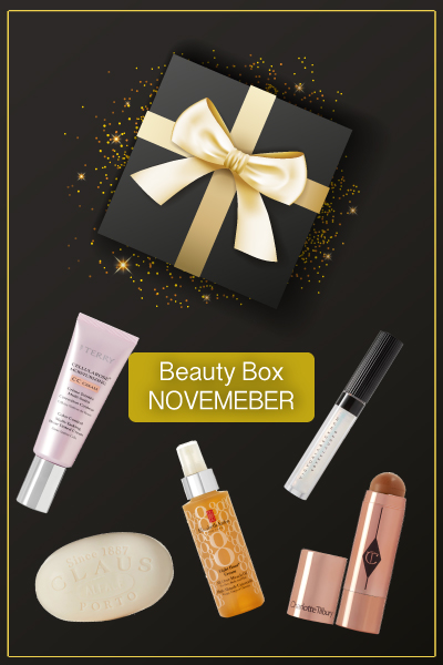 Beauty Box  شهر نوفمبر... أبرز المستحضرات الجمالية قبل الشتاء