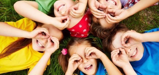 كيفية تشجيع الطفل على تكوين صداقات