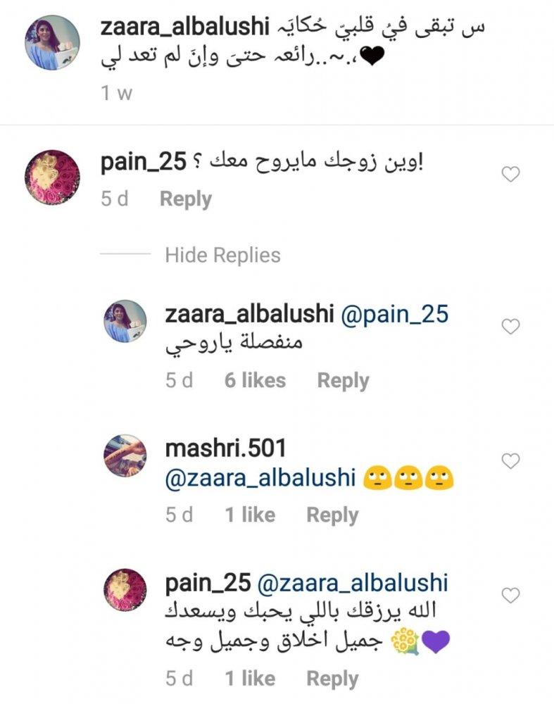 انفصال زارا البلوشي عن زوجها المخرج سمير عارف - مجلة هي