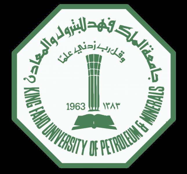 جامعة الملك فهد للبترول والمعادن تعلن موعد التقديم للطلاب السعوديين مجلة هي
