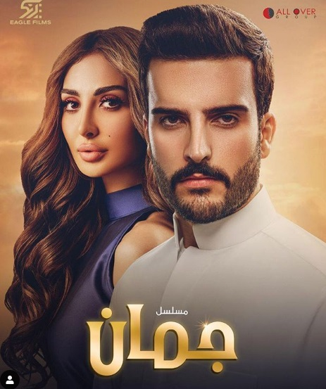 مهند الحمدي يطل مع والدته بعد نجاح مسلسله جمان ويؤكد أنا أستحق مجلة هي