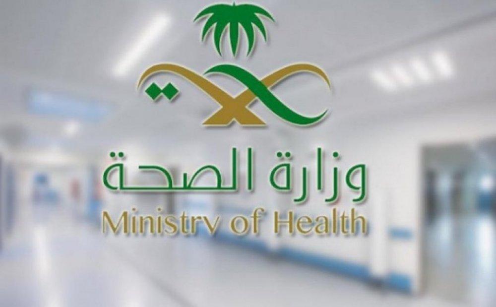 وزارة الصحة تطلق منصة الكترونية للتوعية الصحية تحت عنوان  عش بصحة  - مجلة هي