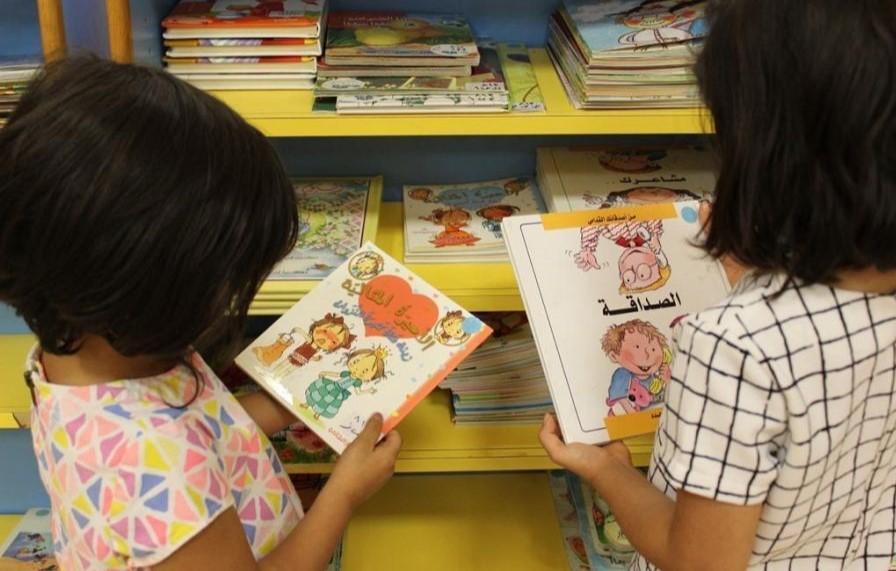 اعداد نسخة الكترونية متكاملة لـ نادي كتاب الطفل بمكتبة المؤسس مجلة هي