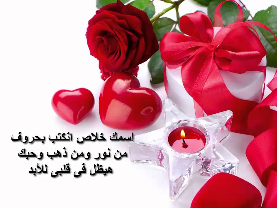 685452f1b اجمل رسائل وصور عيد الحب 2019 - مجلة هي