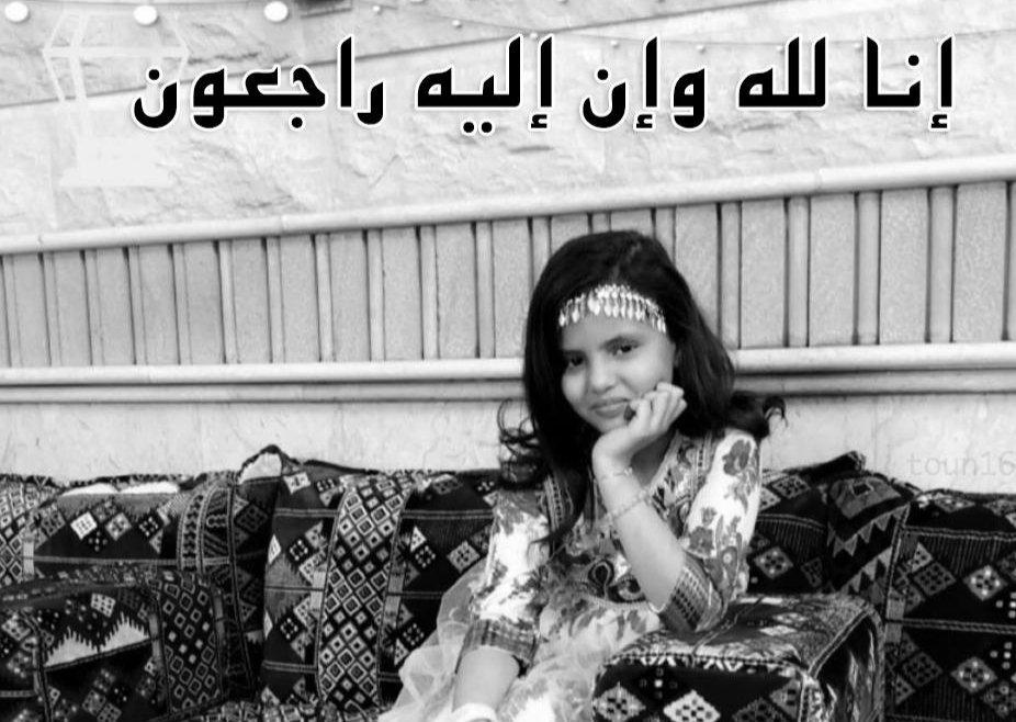 صورة..محمد هنيدي ينعي الطفلة السعودية دانة القحطاني بكلمات مؤثرة - مجلة هي