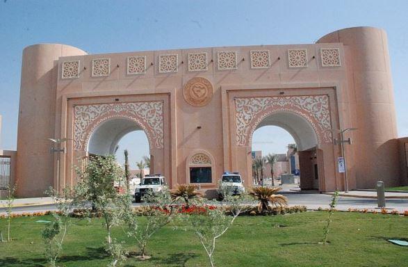 جامعة الملك فيصل تعلن عن وظائف طبية شاغرة للسعوديين - مجلة هي