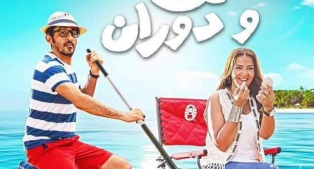 الكشف للمرة الأولى عن تفاصيل فيلم أحمد حلمي الجديد وماعلاقته بـ إكس لارج ؟ - مجلة هي