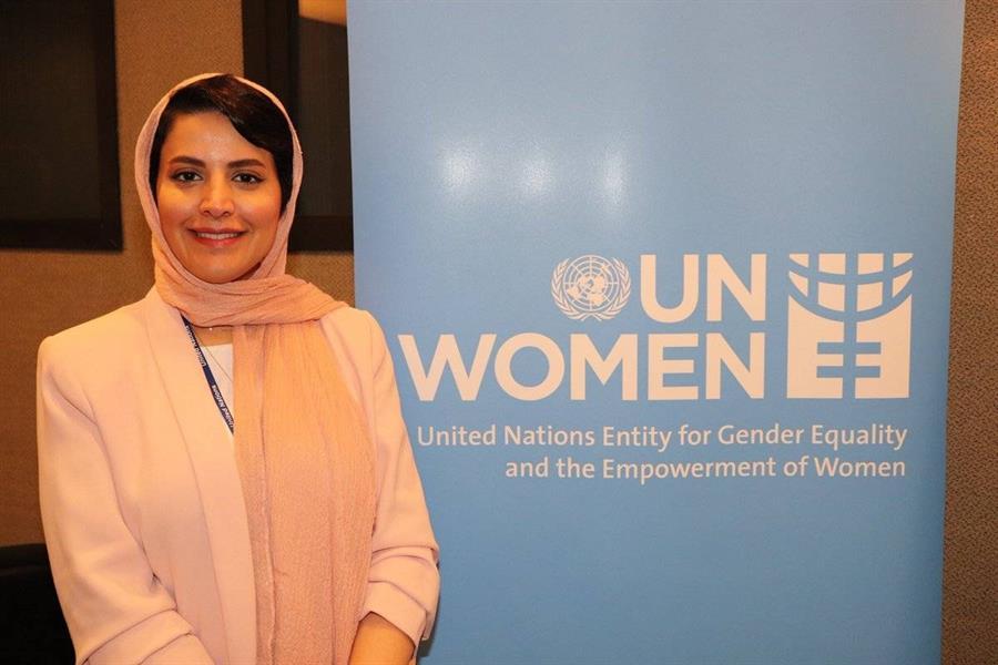 الأميرة هيفاء آل مقرن مندوبة دائمة للسعودية في منظمة اليونسكو
