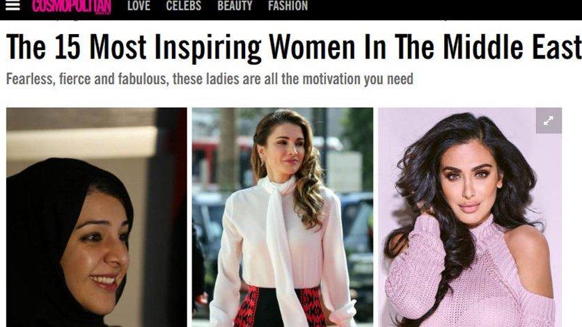8a990db4c7af1 سعوديتان ضمن قائمة أقوى 15 سيدة تأثيرا وقوة بالشرق الأوسط - مجلة هي