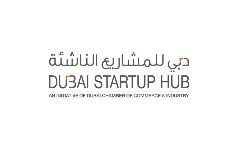 دبي للمشاريع الناشئة تطلق شبكة شراكات الأعمال في دبي بحلة جديدة - مجلة هي