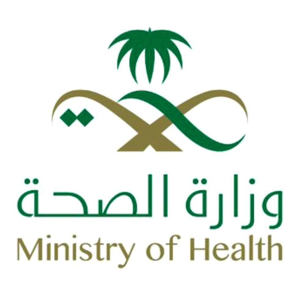 وزارة الصحة تعلن عن إطلاق جائزة وعي - مجلة هي