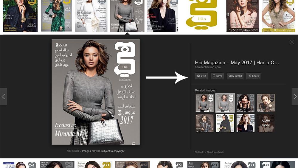 حذف زر  عرض الصورة  من نتائج بحث الصور في جوجل ! - مجلة هي