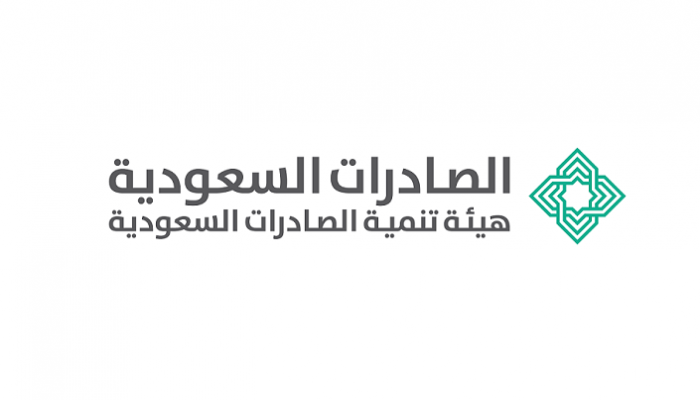 هيئة تنمية الصادرات السعودية تعلن عن وظائف شاغرة للمواطنين والمواطنات - مجلة هي