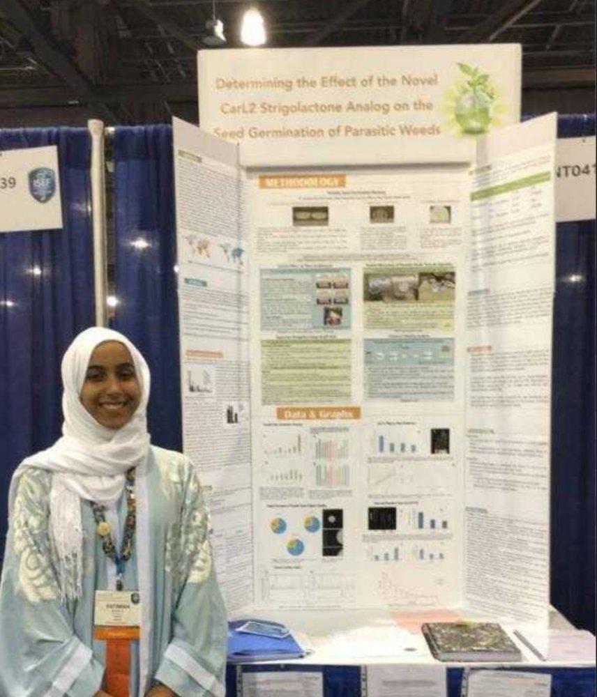 ناسا تطلق اسم السعودية فاطمة الشيخ على أحد الكويكبات - مجلة هي