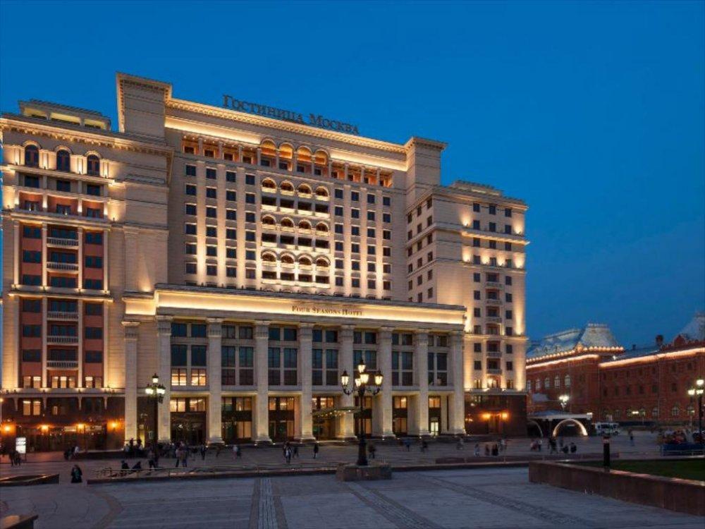 فندق فور سيزونز موسكو FOUR SEASONS HOTEL MOSCOW