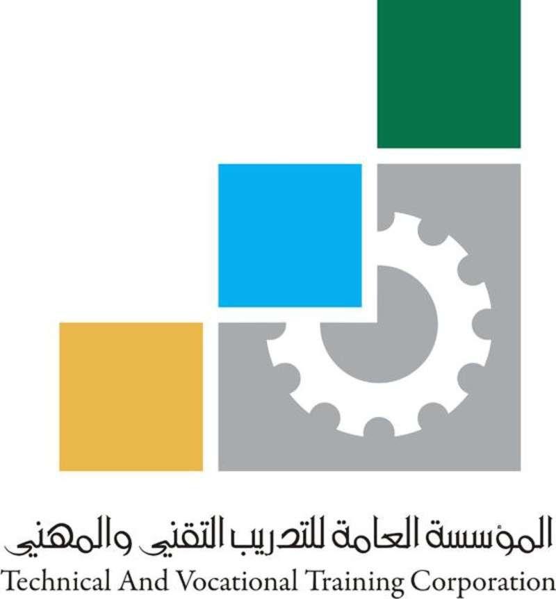 كلية شعار المؤسسة العامة للتدرسي التقني Kaiza Today