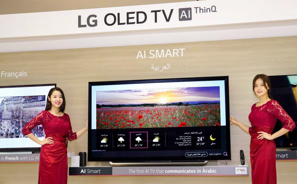 إل جي تقدم أول تلفاز يفهم اللغة العربية - مجلة هي