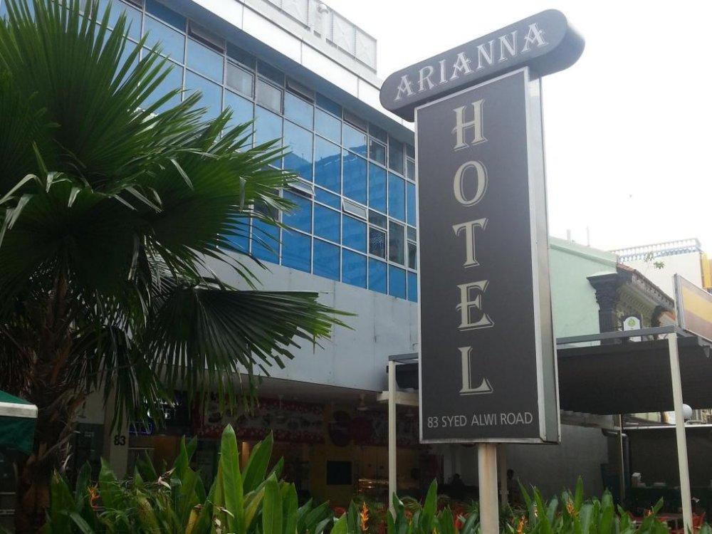 أرخص فنادق في سنغافورة - مجلة هي