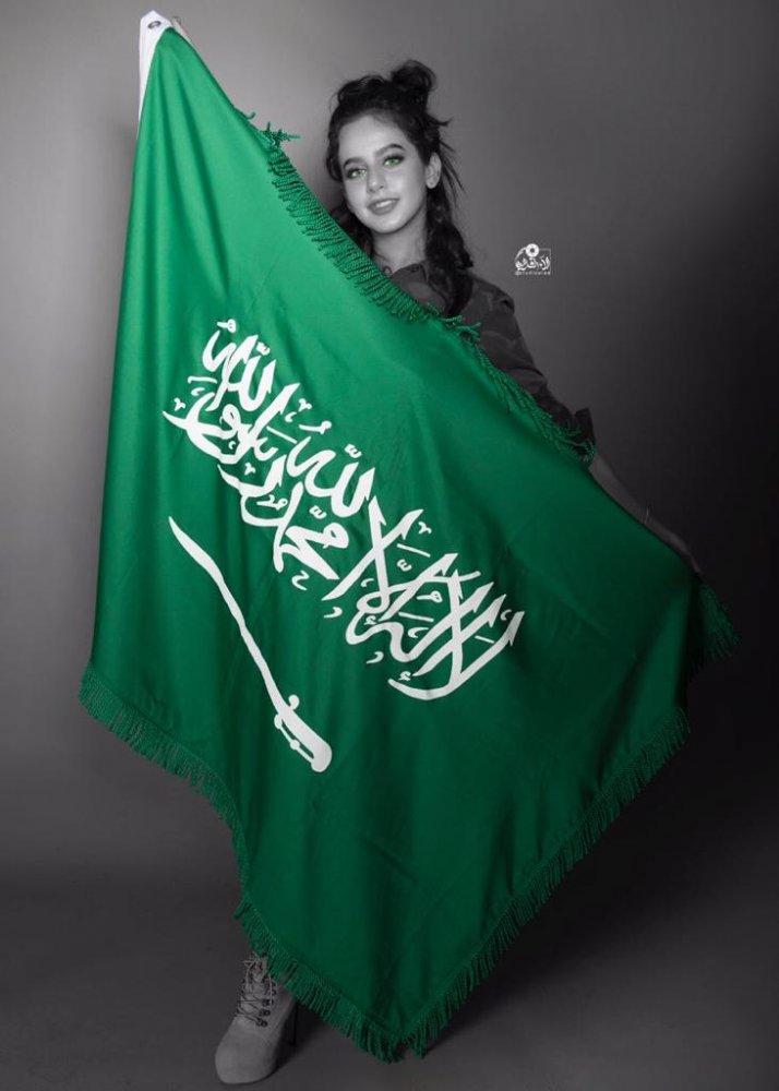 أول أغنية سعودية باللغة الانجليزية بمناسبة اليوم الوطني 88 مجلة هي