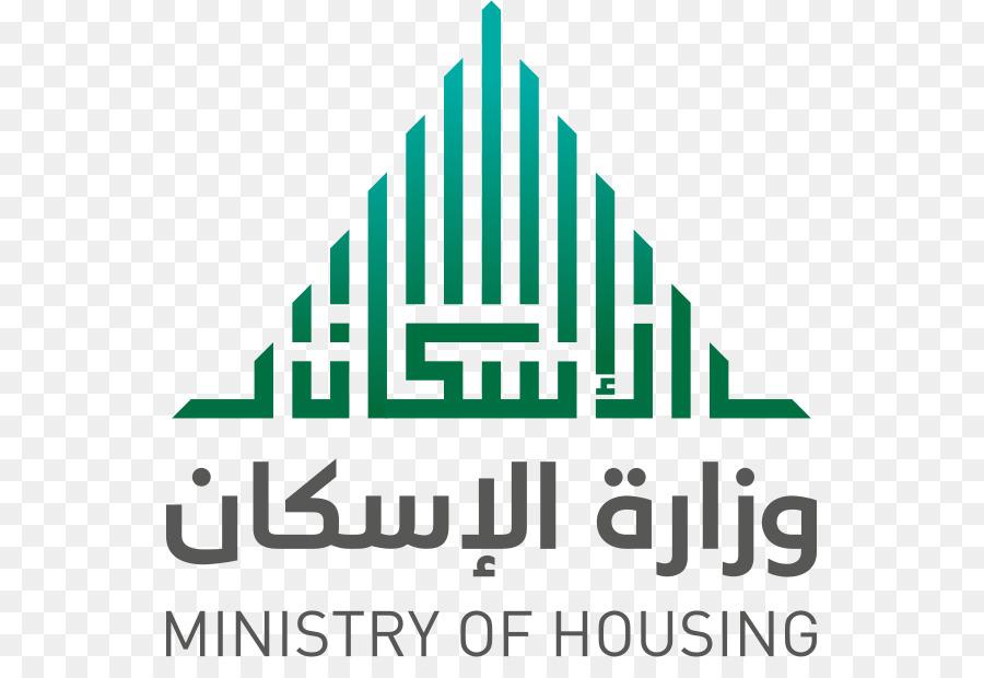 الإسكان السعودية تطلق برنامج القرض الإضافي لمن تزيد أعمارهم عن 50 عاما