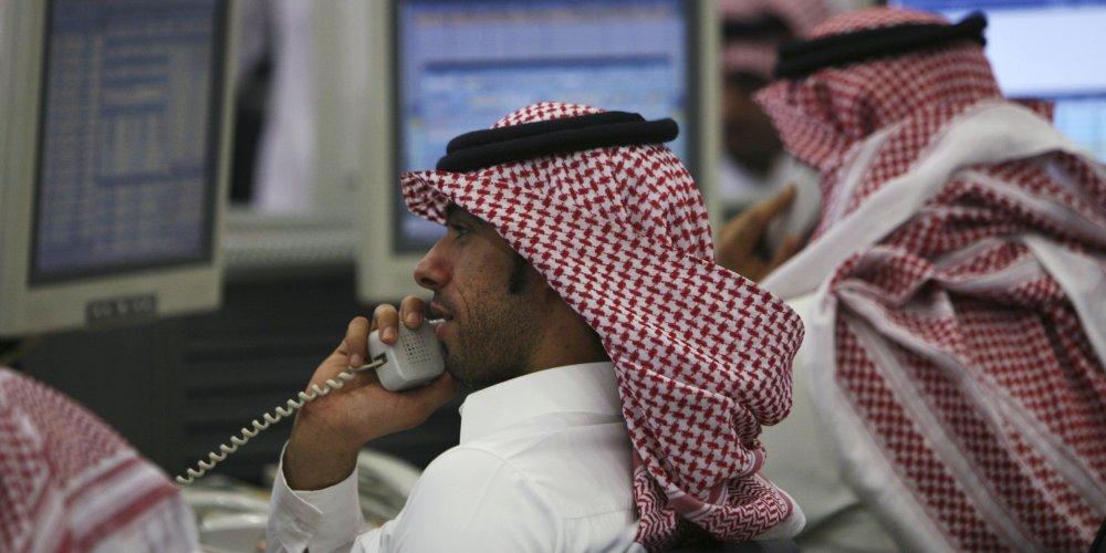 دوام البنوك في رمضان 1438 هـ بالسعودية مجلة هي