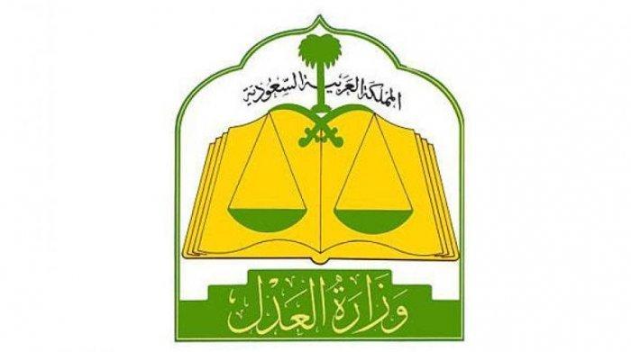 وزارة العدل السعودية تطلق خدمة  العقد الإلكتروني للزواج  - مجلة هي