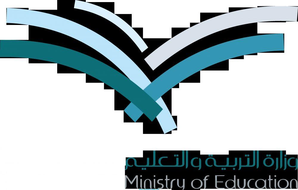 السعودية وزارة التعليم تعمم اجازات عام 2017 م 1438 هـ مجلة هي