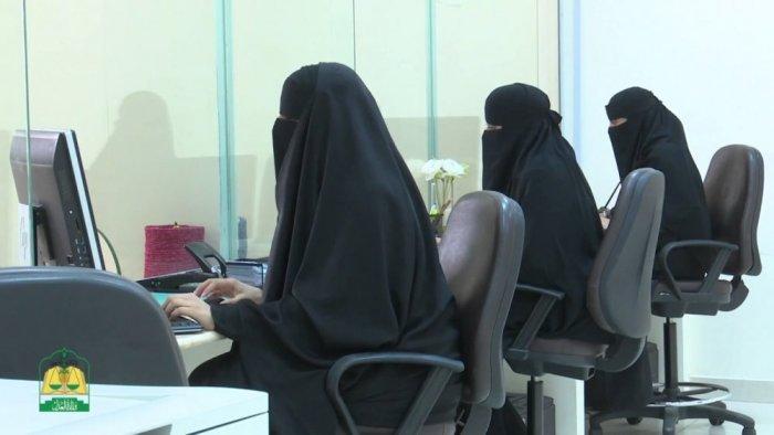 موعد و رابط التقديم على الوظائف النسائية في وزرة العدل - مجلة هي