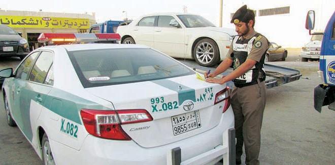 المرور السعودي يعلن إلغاء رفع المخالفات للحد الأعلى