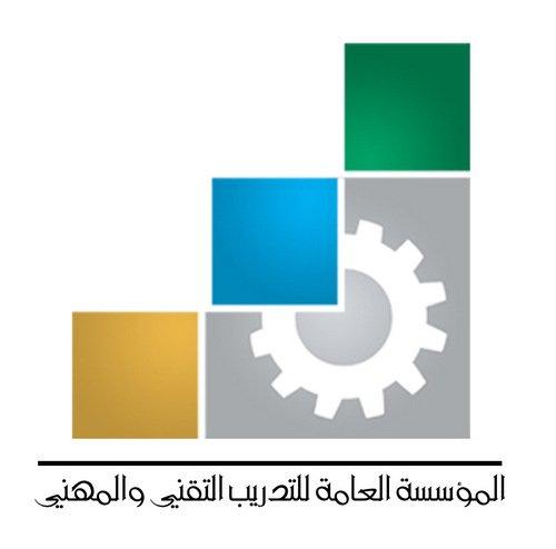 تسجيل الكلية التقنية 1439 تسجيل نظام رايات التقنية المؤسسة العامة للتدريب التقني والمهني مجلة هي