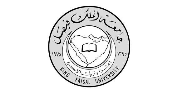 جامعة الملك فيصل تعلن عن وظائف شاغرة للسعوديين - مجلة هي