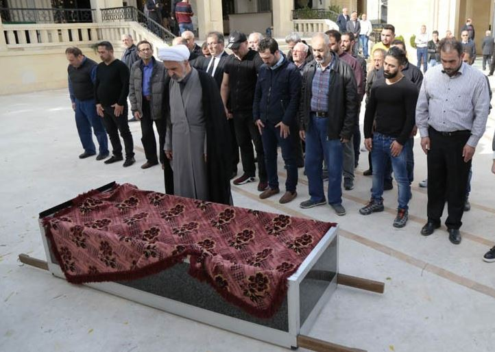 Amal Hamada Funeral Prayer