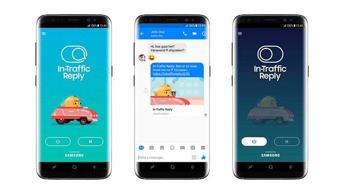 In-Traffic Reply .. تطبيق للرد الآلي أثناء القيادة ! - مجلة هي