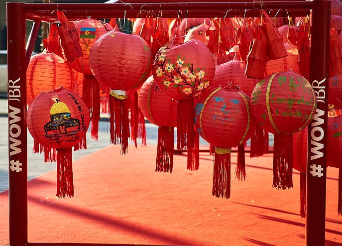 e6b5c8f63664b تقام العديد من التجارب الصينية المميزة في دبي على مدى شهر كامل، احتفالاً  بالسنة الصينية الجديدة التي يصادف تاريخها 5 فبراير من هذا العام.