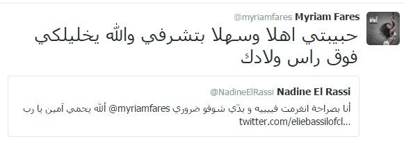 تغريدة نادين الراسي
