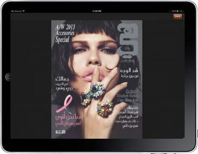 Hiamag على الـ iPad